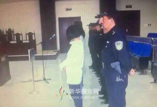 江苏连云港女生受辱案宣判 最重者被判6年半(图)