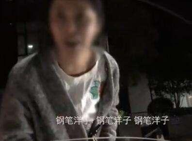 """卢森堡驻上海总领事馆就""""骂街""""事件发表官方声明表示遗憾"""