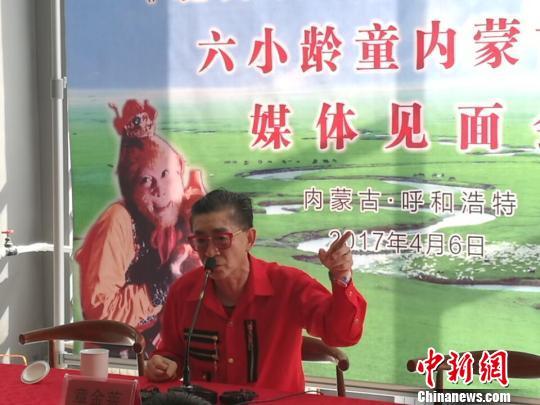 六小龄童在内蒙古接受媒体提问。 李爱平 摄