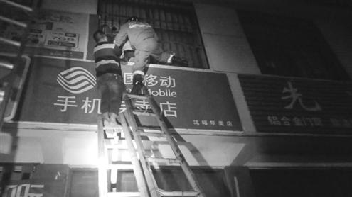 好心邻居一直站在梯子上托举男孩,直到消防员赶来救援